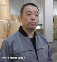 广特播报报道上海电视台播出—心嘉物流董事长刘迪:满足电商企业全方位需求